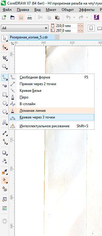 http://cnc-cad-pro.com/proreznayarezba/4.1.jpg