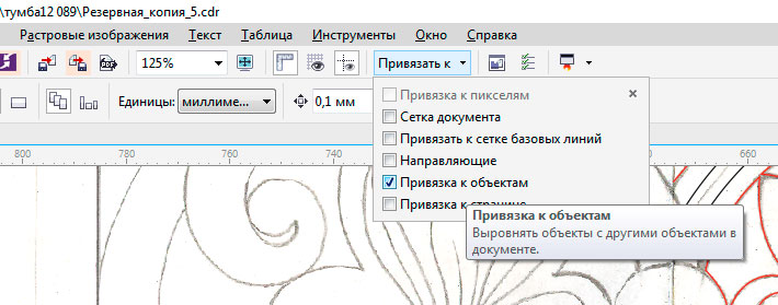 http://cnc-cad-pro.com/proreznayarezba/4.2.jpg